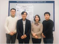 UNIST 종양후생유전학 연구실