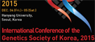The International Conference of the Genetics Society of Korea 2015