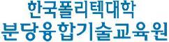 [무료/취업연계]바이오QC 실무과정 9기 모집