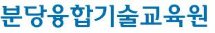 [무료/취업연계]바이오QC실무과정(분자진단,세포배양,HPLC)