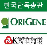 [OriGene] Recombinant Human Proteins eBook