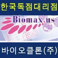 [USBiomax한국독점대리점] Tissue Array & Tissue section