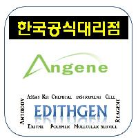 (AngeneChemicals 한국공식대리점) Boronic acid !