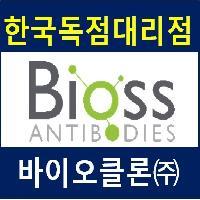 [Bioss]Antibody�� ���?(WB, ELISA, IHC, IF, FCM���)