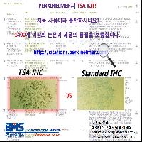 IHC/ISH signal ���! TSA ���� kit! �������� �ҷ� ������� test!