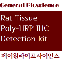 [���̿���������̾�] Rat Tissue Poly-HRP IHC Detection kit