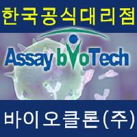 Antibodies for MAPK[AssayBiotechnology]