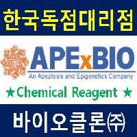Best seller Inhibitor-APExBIO