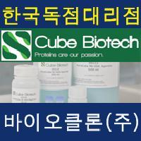Ni-NTA, NI-IDA ���ý�û�ϼ���[Cube Biotech]