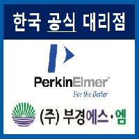 (Bioo Scientific) Histamine Enzymatic Assay