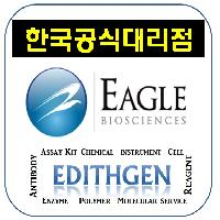 (Eagle Bioscience 한국공식대리점) 1-Methylhistamine KIT