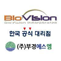 (BioVision) January New Product 출시!!