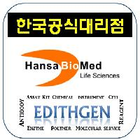 (Hansabiomed 한국공식대리점) Exosome Isolation