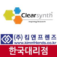[Clearsynth] 코로나 바이러스 연구 관련 Chemical reagent 소개!