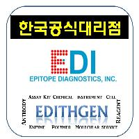 (Epitope Diagnostics한국공식대리점) Pepsinogen Elisa Kit