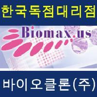 [USBiomax한국독점대리점] Tissue Array Tissue section