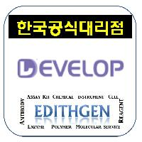 (DL Develop 한국공식대리점) Human Interleukin 27 !