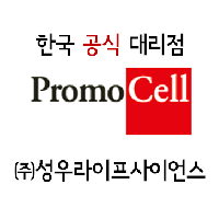 [성우라이프사이언스]PromoCell_PRIMARY CANCER CULTURE SYSTEM