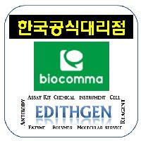 (Biocomma 한국공식대리점) 4 Tip dual Layered Filters
