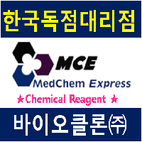 [한국독점대리점]MedChemexpress(MCE) INT-747