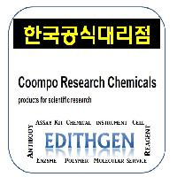 (Coompo Research Chemical 한국공식대리점) AB-005 !