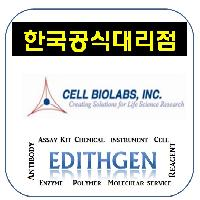 (Cellbiolabs 한국공식대리점) Oxidative DNA Damage elisa
