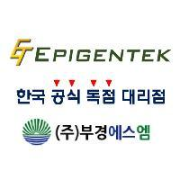 (Epigentek) RNA Isolation Kit!! 10분 만에 끝내자!