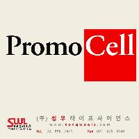 [PromoCell] 7,000가지 이상의 Cell culture 및 Cell biology 제품