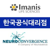 [Imanis Life Sciences]Lentiviral & AAV Vector