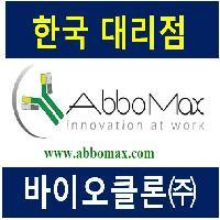 [Abbomax] antibody, peptide, assay product