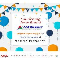 [AAT Bioquest]Launching New Brand