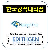 (Nanoprobes 한국공식대리점) Gold Enhancement of Nanoprobe