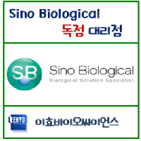 [Sino Biological] 2019-nCoV NP ELISA Kit 신제품!