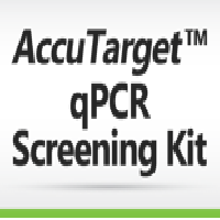 AccuTarget Extracellular Matrix qPCR Screening Kit