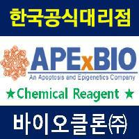 [APExBIO한국공식대리점] APExBIO Screening Library