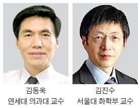 유전자 가위로 염색체 복구...김동욱 연세대 교수팀 성과