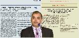 철회된 논문들은 한 업체가 제공한 건강기록