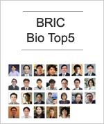 2019 국내 바이오분야 연구성과 및 뉴스 Top 5