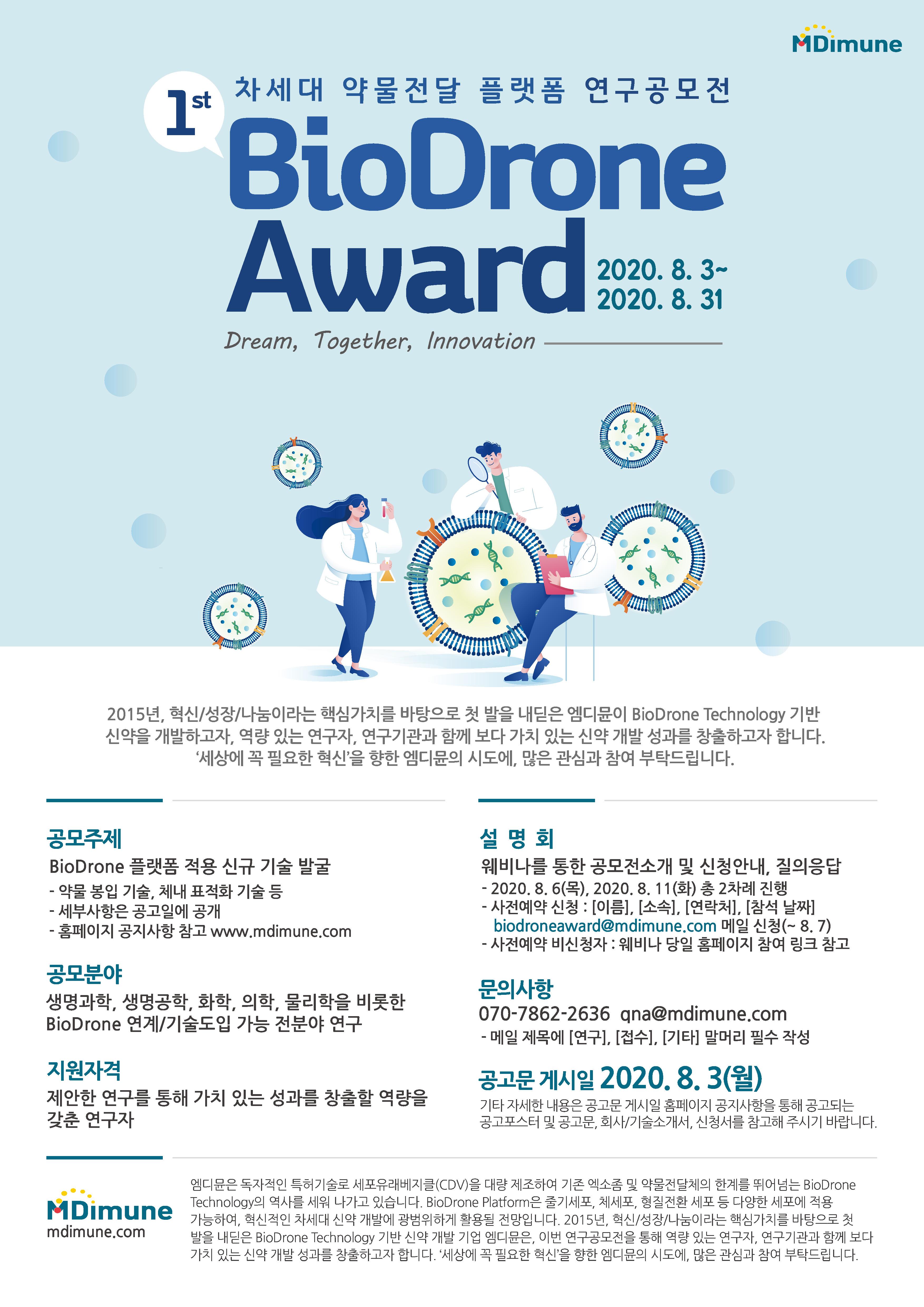 1st BioDrone Award