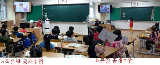 연년생 초등학교 입학시키기