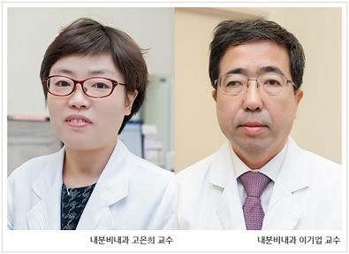 서울아산병원 고은희 · 이기업 연구팀