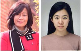 서울대학교 전양숙 교수, 서지은