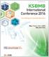 2016 생화학분자생물학회 국제학술대회