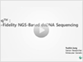 BTSeq™: High-Fidelity Low Cost NGS-Based dsDNA Sequencing