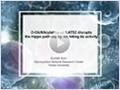 LATS2의 O-GlcNAc 수식화가 암세포의 증식에 미치는 영향 [Proc. Natl. Acad. Sci. USA]