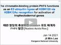 태반 발달의 휴성유전 crosstalk 유도 매개자 PHF6 발견 [Nucleic Acids Res.]